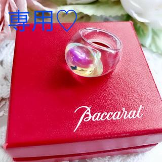 バカラ(Baccarat)のバカラ タンゴ オーロラ リング✨指輪 クリスタル(リング(指輪))