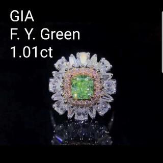 GIA♡F. Y. Greenダイヤモンドリング(リング(指輪))