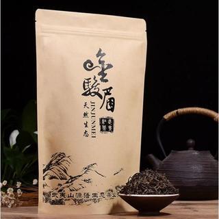GUM様 専用(茶)
