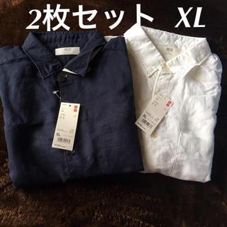 ユニクロ(UNIQLO)の新品 ユニクロ リネンコットンシャツ 半袖 2枚セット(シャツ)