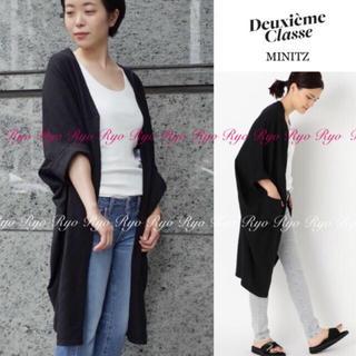 DEUXIEME CLASSE - 新品同様⭐️ミニッツ MINITZ/カットソーカーディガン/ブラック/フリー