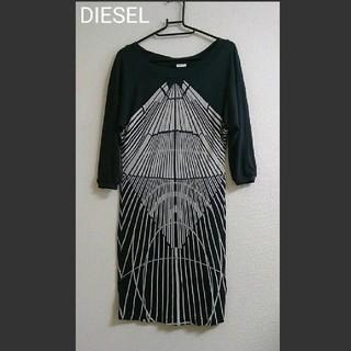 DIESEL - 【美品】DIESEL  S~Mサイズ相当 裏地つきTシャツワンピース  ブラック