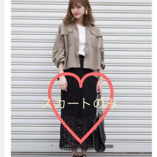シマムラ(しまむら)のしまむら ホシガラレース スカート Lサイズ プチプラのあや(ロングスカート)