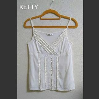 ketty - 【美品】KETTY キャミソール Mサイズ