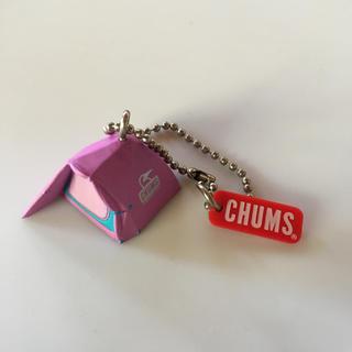 チャムス(CHUMS)のチャムス キーホルダービームスコラボ(キーホルダー)