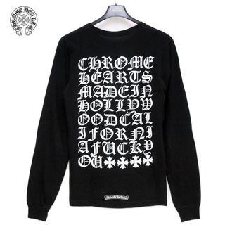 クロムハーツ(Chrome Hearts)の【2】CHROME HEARTS 長袖/ロング Tシャツ size S(Tシャツ/カットソー(七分/長袖))