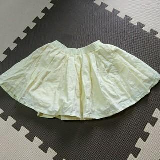ユニクロ(UNIQLO)のUNIQLO♡ボリュームスカート(スカート)