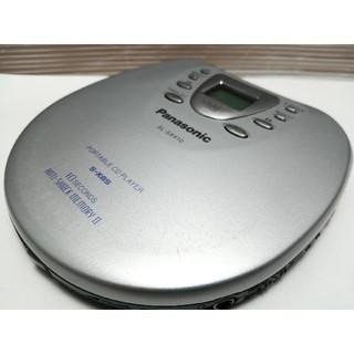 パナソニック(Panasonic)のパナソニック SL-SX410 ポータブルCDプレーヤー(ポータブルプレーヤー)