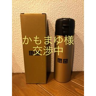 ユニクロ(UNIQLO)のUNIQLOユニクロ*水筒*非売品(その他)