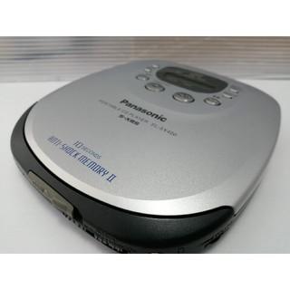 パナソニック(Panasonic)のパナソニック SL-SX400 ポータブルCDプレーヤー(ポータブルプレーヤー)