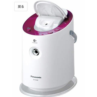 Panasonic - ナノケア スチーマー パナソニック