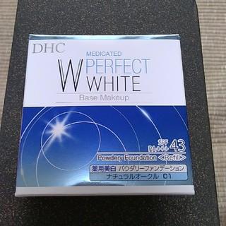 ディーエイチシー(DHC)のDHC 薬用PW ファンデーション 01(ファンデーション)