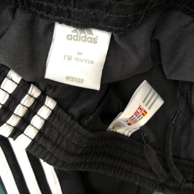 adidas(アディダス)のadidas トレーニングウェア上下セット スポーツ/アウトドアのランニング(ウェア)の商品写真