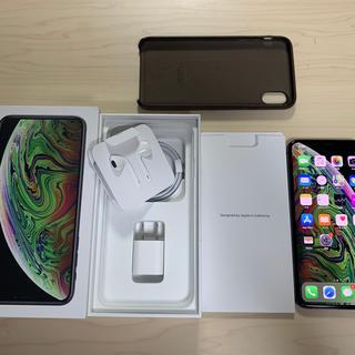 NTTdocomo - ドコモ SIMロック解除 iPhone XS Max 256GB スペースグレイ