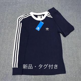 ☆新品☆アディダスadidasオリジナルス3ストライプス長袖Tシャツ