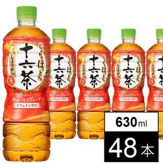 じんわりほっとする十六茶PET630 48本(茶)