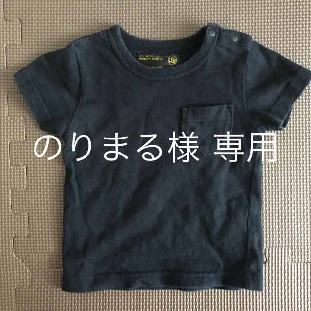 MARKEY'S(マーキーズ)のマーキーズ Tシャツ80cm キッズ/ベビー/マタニティのベビー服(~85cm)(Tシャツ)の商品写真