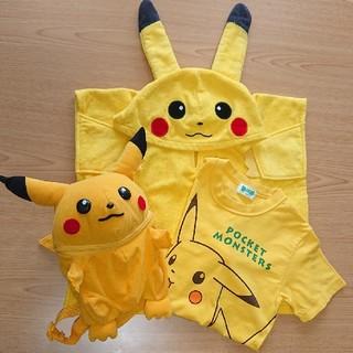 ポケモン - ピカチュウ お子様用夏のお出かけ3点セット Tシャツ、ポンチョ、リュック