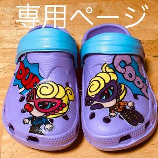 ヒステリックミニ(HYSTERIC MINI)のデコパージュ 靴13センチ  23時まで値下げ!(その他)