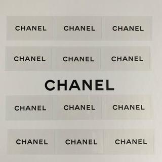 シャネル(CHANEL)のCHANEL クリア ステッカー (シール)