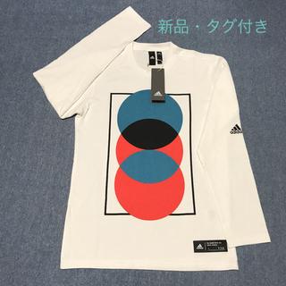 アディダス(adidas)の☆新品☆アディダスadidasトウキョウグラフィックス長袖Tシャツ メンズXS(Tシャツ/カットソー(七分/長袖))