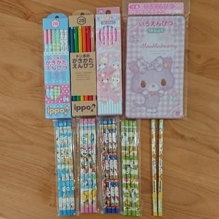 ショウワノート(ショウワノート)の☆2Bかきかた鉛筆&色鉛筆セット☆(鉛筆)