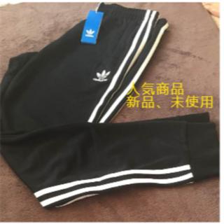 adidas - adidas ジャージ トラックパンツ★★M