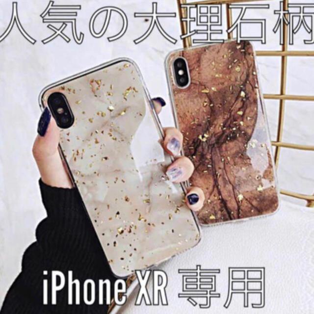 iPhoneケース おしゃれ かわいい 大人気の通販