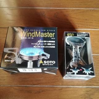 シンフジパートナー(新富士バーナー)の新品SOTO ウインドマスターSOD-310  フォーフレックス SOD-460(ストーブ/コンロ)
