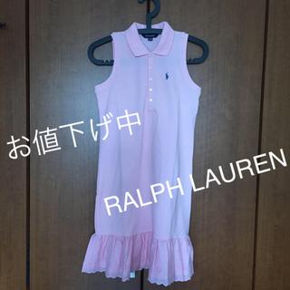 Ralph Lauren - RALPH LAUREN ワンピース 160