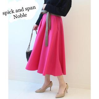 ノーブル(Noble)のNoble♡ Wタイプライターフレアースカート(ロングスカート)