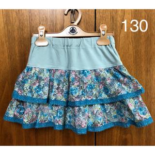 ANNA SUI mini - アナスイミニ  キュロットスカート  130