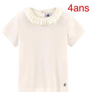 PETIT BATEAU - 衿つき半袖カットソー
