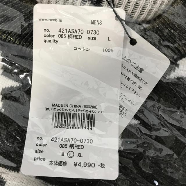 RODEO CROWNS WIDE BOWL(ロデオクラウンズワイドボウル)のロデオクラウンズワイドボウル 店舗限定 アメリカ柄 半袖 ニット カットソー メンズのトップス(Tシャツ/カットソー(半袖/袖なし))の商品写真