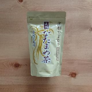 京都やまちや なたまめ茶(茶)