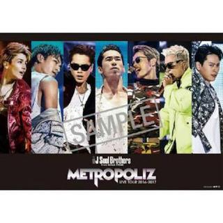 サンダイメジェイソウルブラザーズ(三代目 J Soul Brothers)のMETROPOLIZ(その他)