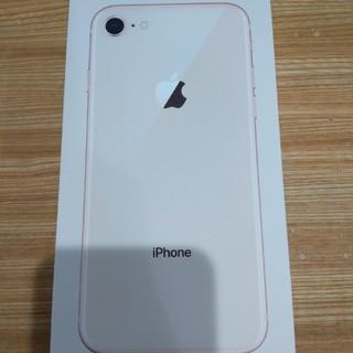 iPhone - iPhone8