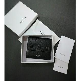 セリーヌ(celine)のCELINE 三つ折り 黒 短財布 (折り財布)