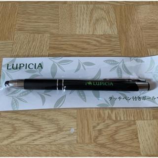 ルピシア(LUPICIA)のルピシア タッチペン付きボールペン〈グランマルシェ限定〉(ペン/マーカー)
