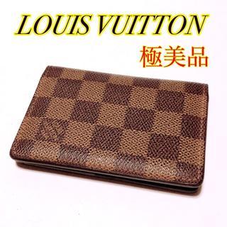 ルイヴィトン(LOUIS VUITTON)の売り切り♡正規品 ルイヴィトン カード パス ケース 名刺入れ (名刺入れ/定期入れ)