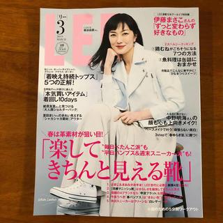 集英社 - 送料込み☆LEE☆2019年3月号☆美品☆ファッション雑誌☆リー