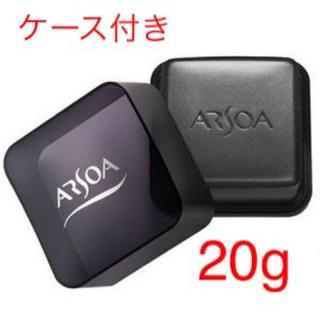 アルソア(ARSOA)のクィーンシルバー20gケース付き4個セット(洗顔料)