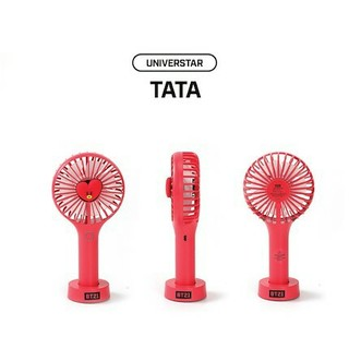 防弾少年団(BTS) - 【公式】BT21 ミニ扇風機 TATA ver.