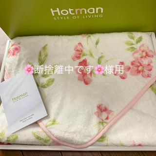 【新品】HOTMAN ピンク バスタオル