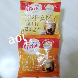 Nestle - 未開封 Nestlé ネスレブライト 2種セット