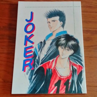 赤石路代 公認FC「JOKER」VOL,16