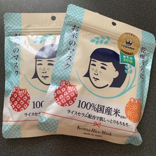 イシザワケンキュウジョ(石澤研究所)のお米のマスク 毛穴撫子 2セット(パック / フェイスマスク)