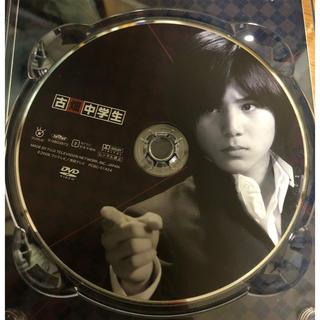 ヘイセイジャンプ(Hey! Say! JUMP)の古畑中学生(TVドラマ)