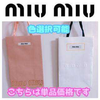 miumiu - miumiu ショッパー