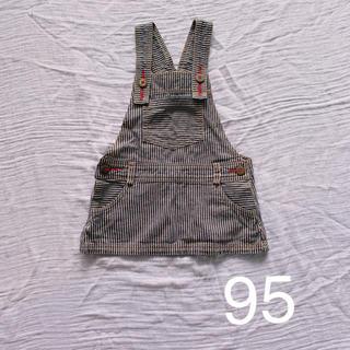 デニム ワンピース スカート 95(ワンピース)